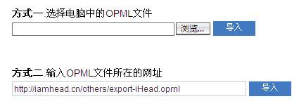 xianguo-opml01